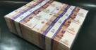 70000000 рублей