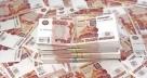 20 миллионов рублей