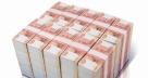 Выиграть в лоторею 100000000 рублей.