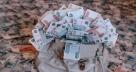 350 тысяч рублей