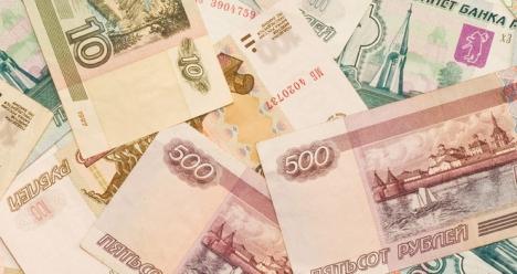 сегодня получение денег в размере 9999 рублей