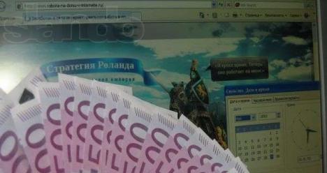 я зарабатываю на форексе 1 000 000 руб.