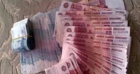 Зарабатывать 50 000 рублей в месяц.