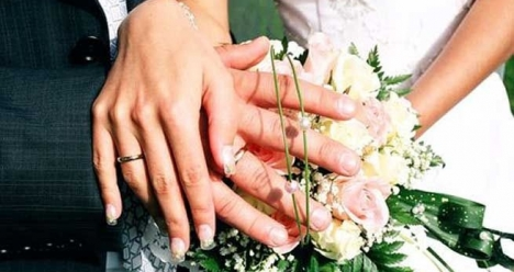 Приглашаю на мою свадьбу