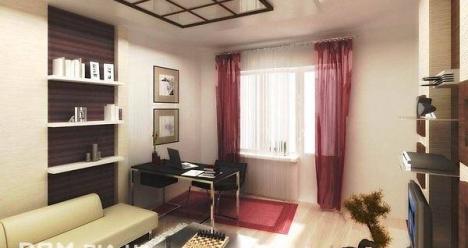 хочу купить свою однокомнатную квартиру в этом месяце