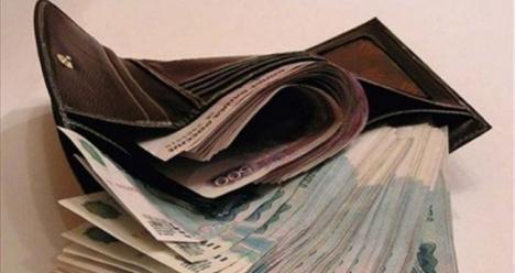 высокая зарплата 90000 рублей ежемесячно
