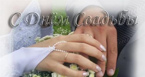 выйти замуж за Илью Петрова в этом году