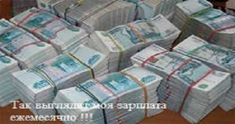 мой  ежемесячный доход  200 000 руб.