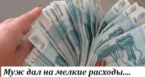 стабильный ежемесячный доход 80 тысяч