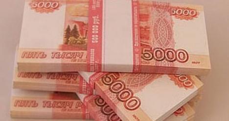 выигрыш более 100 000 рублей в гослото