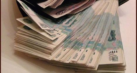 ежемесячный доход более 50000 рублей