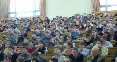 поступить в Тимирязевскую академию