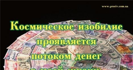 500000 рублей выиграть