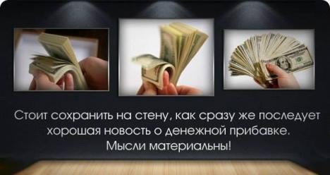 выигрыш крупной суммы в лотерею