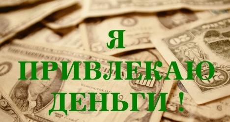 милион евро