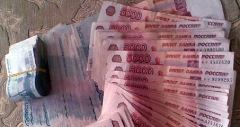 Ежемесячный доход  150 000 рублей.