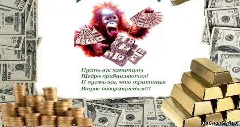 работу с зарплатой 80000 руб в месяц