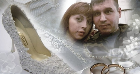 я вышла замуж
