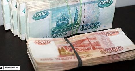 Хочу получать зарплату 100 000 рублей ежемесячно