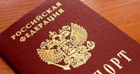 Байлар поскорей получил паспорт