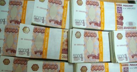 выиграть в лотерею 1 миллион  рублей