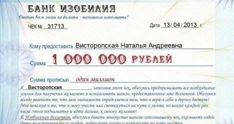ПОДАРОК  ОТ  ЛЕБЕДЕВА ВАСИЛИЯ БОРИСОВИЧА  50000  РУБ.