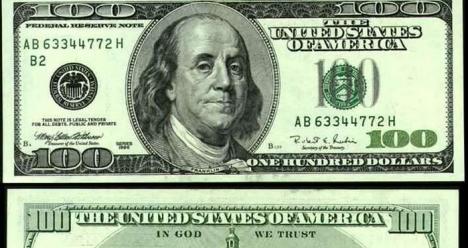 доход в 100$ каждый день
