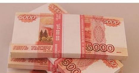 У Меня и моего Серёженьки ежемесячный доход 150 тысяч рублей