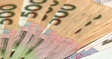 шестьдесят тысяч гривен