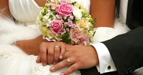 Счастливо выхожу замуж
