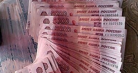 Выиграть три миллиона рублей