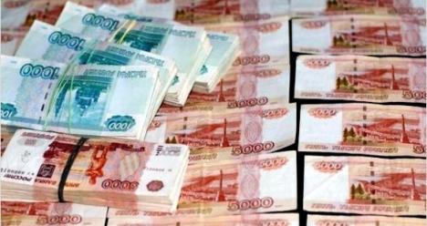 Ежемесячный доход 500000 рублей