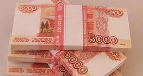 Мой ежемесячный доход 300000 (триста тысяч) рублей.