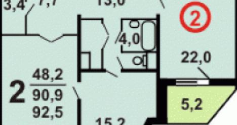 получить 2-комнатную квартиру