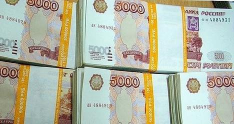 Я выиграла 17000000 рублей