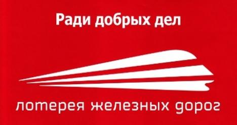 выиграть в лотерею 31.06.2013 г. 130 тыс.руб