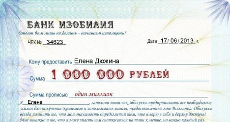 ежемесячно получать зарплату в 50 тысяч рублей