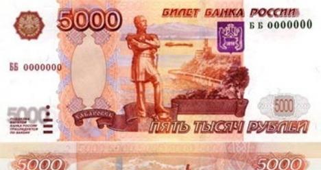 выиграть джек-пот в русское лото