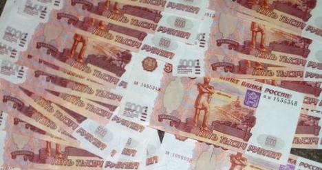 Выиграть 200000 рублей