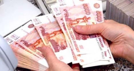 мой ежемесячный доход 300 000 рублей