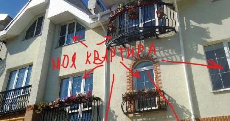 квартира в таунхаусе улица коммунистическая 24
