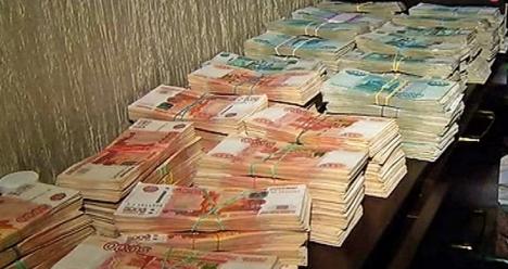 хочу найти на улице десять миллионов рублей