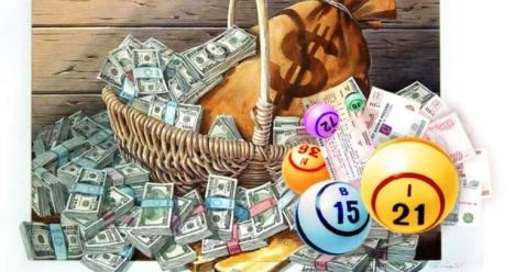 Многомиллионный выйгрыш в лотерею