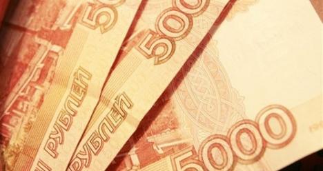10 июля 2013 года мне вернут 15000 рублей!