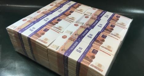желаю в течении нескольких месяцев выиграть 70000000 рублей
