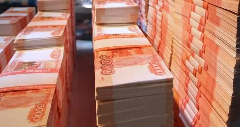 Желаю чтобы мой электронный кошелек пополнился на 50000000 р