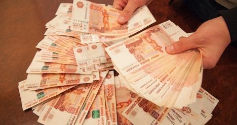 Хочу 1800000 рублей