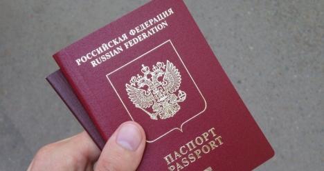 Паспорт приходит попочте ко мне 24 июня 2019