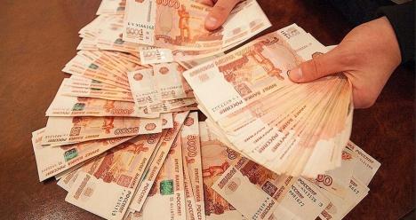 Зарплата для Анатолия от 200 000 рублей в месяц