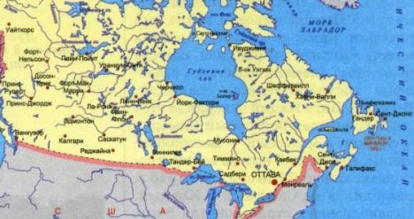 Хочу в 2014-ом году жить в Канаде в Квебеке